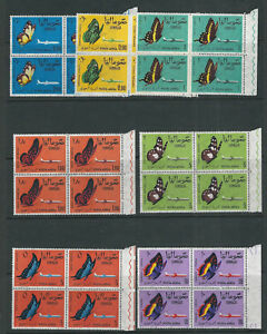 SOMALIA 1961 BUTTERFLIES (Scott C75-81) margin blocks of 4 scarce