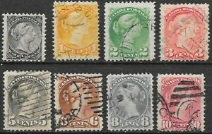 Canada 1870 nice lot of 8 different Small Queens very nice quality see scans