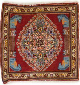 Vintage Equestrian Design Square 2X2 Handmade Small Oriental Rug Home Carpet