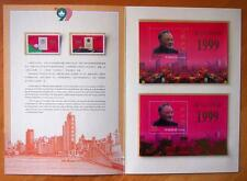 MACAO -CHINA 1999 RESUMES THE EXERCISE SOVEREIGNTY GOLD FOIL SOUVENIR SHEET PACK
