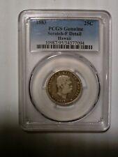 1883 Kingdom of Hawaii 25c Quarter PCGS