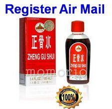 YULIN Zheng Gu Shui Medicated Pain Relief Joint Muscle Massage Fatigue Oil 100ml