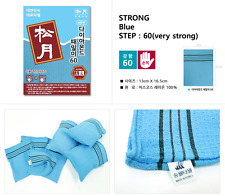 Korean Exfoliating Body Scrub Towel  2PCS Songwol ITALY Towel (VERY STRONG)