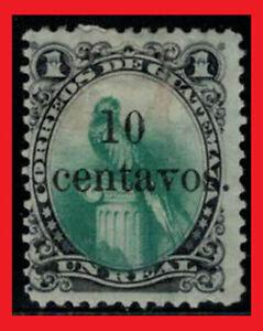 ZAYIX - 1881 Guatemala 19 mint OG - Quetzal bird overprint