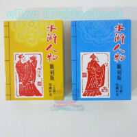SET(2 Decks)108 cards(carving edition)OUTLAWS OF THE MARSH Playing card/Poker 水浒