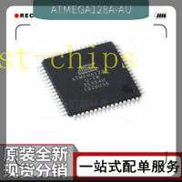 2PCS IC ATMEGA128A-AU QFP-64 8-bit Microcontroller NEW GOOD QUALITY #K1995