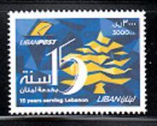 LEBANON - LIBAN SC# 699 - 15th. ANNIVERSARY OF LIBAN POSTE - MNH