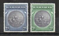 Bahamas 1931-46 2s and 3s Great Seal of the Bahamas MH