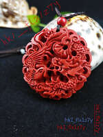 Chinese Natural Red Organic Cinnabar Dragon Pendant Longfeng Lucky Amulet Hot