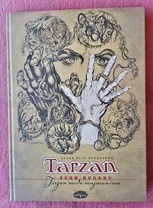 TARZAN Burne Hogart VOL.1 Exclusive hardcover edition DARKWOOD SERBIA