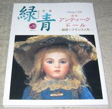 Antique Doll Book Steiner Jumea Gaultier Bru Barrois - Rare