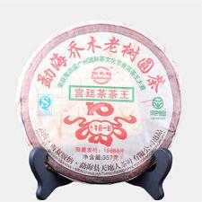 357g Gold Award Yunnan MengHai Arbor Tree Pu'er Puer Puerh Tea Ripe Cake Healthy