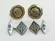 2 PAIRS LOVELY VINTAGE IRAQ/MIDDLE EAST MARSH ARAB SOLID SILVER NIELLO CUFFLINKS