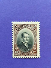 Turkey #647 Mint O.G.     Catalog $90.00