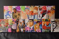 JAPAN manga: My Love Story!! / Ore Monogatari!! vol.1~13 Complete Set