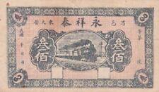 Billets du monde de Chine