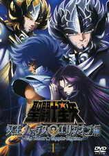 SAINT SEIYA Movie POSTER 27x40 Japanese