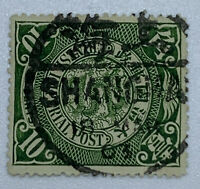 CHINA COILING DRAGON STAMP 10C WITH SHANGHAI SON CANCEL 75% CENTERED Cds