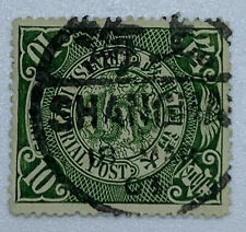 IMPERIAL CHINA COILING DRAGON STAMP 10C WITH SHANGHAI SON CANCEL 75% CENTERED Cd