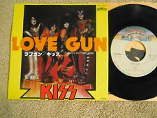 Kiss  - Love Gun/Hooligan -  Japanese Picture Sleeve PS 7""