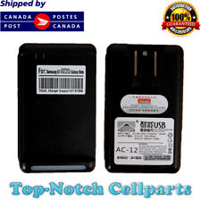 Samsung Galaxy Note 1 battery USB Wall Charger for i9220 i717