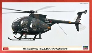 Hasegawa HA07474 1/48 Special Ops OH-6D/500MD JGSDF n RCAF 2-in-1 Kit- USA Ship