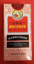 King To / Nin Jiom Pei Pa Koa Herbs, Loquat & honey 150ml