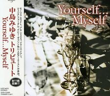 Various Artists - Miyuki Nakajima Tribute: Yourself Myself / Various [New CD] Ja