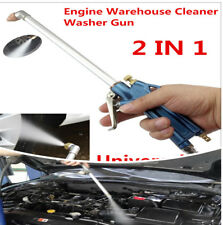 """1/4"""" Car Oil Washer Tool Occasional Professional Tool With 300mm Blow Dust Pipe"""