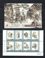 China Macau Macao 2005 Scenes of Daily Life in Past II Stamp + S/S 昔日風情 II