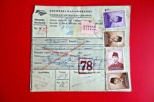 INDONESIA : Express Poswesel BINDJAI to SUNGAILIMAU ('60)