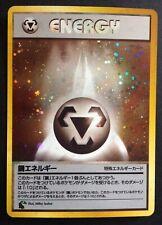 Metal Energy HOLO RARE Chikorita Half Deck Japanese Pokemon Card Near Mint