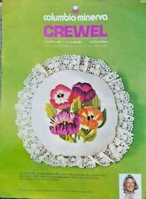 "Columbia Minerva 1974 Crewel 12"" Round Pillow Kit #7503 Tulip Laced Floral Vtg"