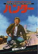 The Hunter - Original Japanese Chirashi Mini Poster 25 x 18cm - Steve McQueen