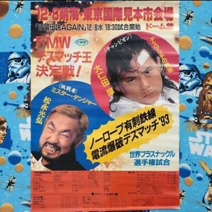 FMW 12/8/93 Poster Atsushi Onita Deathmatch Pro Wrestling Japan ECW BJW NJPW WWF