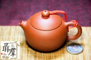 Chinese yixing teapot - Mini XiShi - Мини Си Ши