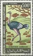 Timbre Oiseaux Mauritanie PA66 * lot 10098