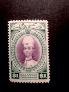 Malaya Kelantan SG 52 1937 $1 Violet & Blue-green M/M