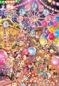 Disney Jigsaw Puzzle Twilight Park 1000 Pieces From Japan