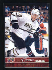 REILLY SMITH 2012/13 12/13 UPPER DECK CANVAS YOUNG GUNS ROOKIE RC #99 AB6025