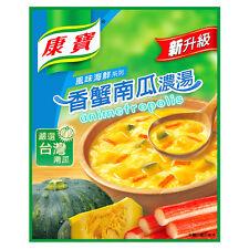 Knorr Crab & Pumpkin Flavor Soup Base Instant Pottage 48g x 2 康寶 新香蟹 南瓜濃湯 湯包