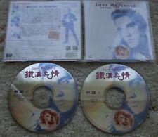 ELVIS PRESLEY - MEGA RARE Love Me Tender in COLOUR - 2 VCD SET - Hong Kong 2000
