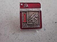 Genuine USSR Soviet Russian Sporting Achievement PA3RPA Label Pin Badge (Lot 2)