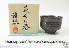 o5808,Japanese,Hagi ware, SEIGAN, Silver-black glaze GUINOMI Sake Cup.