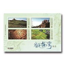 2018 Taiwan Taiwan from the Air Souvenir Sheet