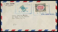 Mayfairstamps NICARAGUA COMMERCIAL 1951 COVER LEON TO NY USA wwh 96517