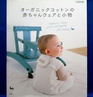 Organic Cotton Baby's Wear & Goods /Japanese Sewing Craft Pattern Book