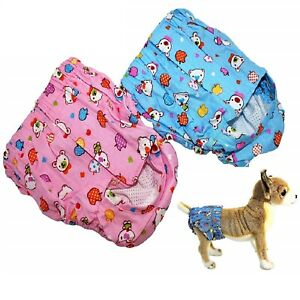 SET of 2 COLORS Dog Cat Puppy DIAPERS Female Girl For Small Pet 100% Cotton XS-M
