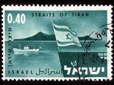 Israel Barco De Guerra tiran Vintage Estampilla impresión de arte cartel Imagen bmp1233a
