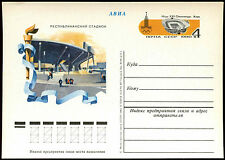 Russia 1980 Olympic Games Unused Stationery Card #C35556
